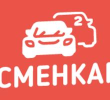 «Сменкар» аренда автомобилей в Красноярске - Прокат легковых авто в Севастополе