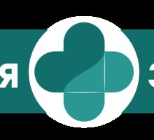 В связи с открытие новой аптеки фармацевт - Медицина, фармацевтика в Ялте