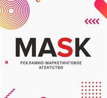 Ведение социальных сетей - Реклама, дизайн, web, seo в Евпатории