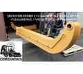 Гусек удлинитель 5 метров рукояти экскаватора 40 - 60 тонн - Другие запчасти в Симферополе