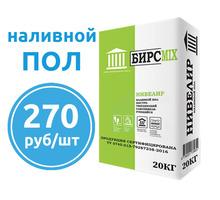 Наливной пол Нивелир самовыравнивающийся 2 - 100 мм Бирсмикс 20 кг - Напольные покрытия в Крыму