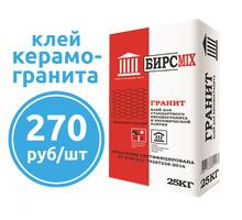 Клей для плитки керамогранита Бирсмикс Гранит 25 кг - Отделочные материалы в Симферополе
