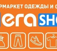 Работа на складе  1000р  день - Мужская одежда в Севастополе