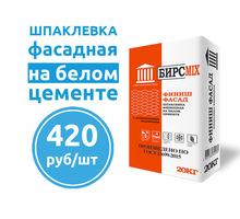 Шпаклевка финишная на белом цементе ФИНИШ ФАСАД шпатлевка - Отделочные материалы в Симферополе