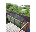 Уголь антрацит - Бизнес и деловые услуги в Джанкое