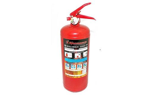 Продам порошковый огнетушитель ОП-2, фото — «Реклама Севастополя»