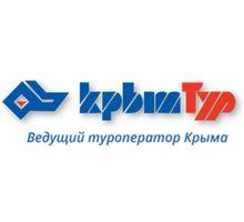 Требуется горничная на сезон в Феодосию - Гостиничный, туристический бизнес в Феодосии