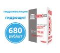 Гидроизоляция Гидрощит Бирсмикс для ванных комнат 20 кг - Изоляционные материалы в Симферополе