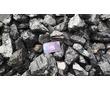 Уголь опт антрцит АМ АКО АС АО Марка А, фото — «Реклама Армянска»