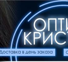 Контактные линзы в Симферополе и Крыму – «Оптика Кристалл»: высокое качество, доступные цены! - Оптика, офтальмология в Крыму