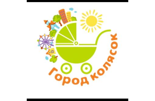 Автокресла, самокаты, коляски в Севастополе – «Город-колясок + автокресла»: широчайший выбор!, фото — «Реклама Севастополя»