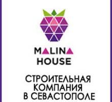 Ремонт квартир в Севастополе – СК «Malina House»: всегда качественно и долговечно! - Ремонт, отделка в Севастополе