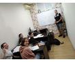 Репетиторы по физике, математике и русскому языку в Севастополе., фото — «Реклама Севастополя»