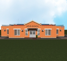 Проект боксерского клуба - Услуги по недвижимости в Севастополе