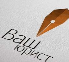 Изменение ВРИ (варианта разрешенного использования) земельного участка - Юридические услуги в Ялте
