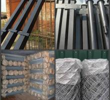 Крепкие, металлические столбы для забора - Металлы, металлопрокат в Ялте