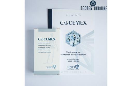 Заменитель костной ткани Cal-Cemex Tecres - Медтехника в Черноморском