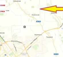 Продам участок 6 соток - Участки в Симферополе