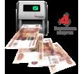 Детектор валют Cassida Quattro Z для рубля - Канцтовары, бланки в Симферополе