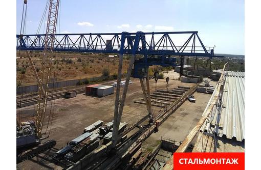 Сдам в аренду площадку 2000 кв м с жд путями и козловым краном гп 32 тонны - Сдам в Севастополе