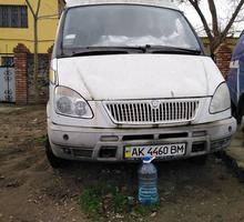 Продам на запчасти ГАЗ, Газель - Легковые автомобили в Симферополе