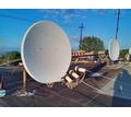 Установка, настройка, ремонт спутниковых и цифровых антенн. - Спутниковое телевидение в Севастополе