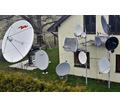 Ремонт и установка спутниковых антенн, Т2 - Спутниковое телевидение в Евпатории