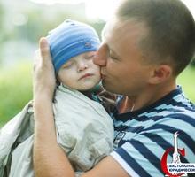Установление отцовства - Юридические услуги в Севастополе