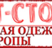 Продажа термобелья, спортивной одежды в Симферополе – «Спорт-сток». Качественные товары из Европы! - Спорттовары в Крыму