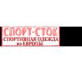 Продажа термобелья, спортивной одежды в Симферополе – «Спорт-сток». Качественные товары из Европы! - Спорттовары в Симферополе