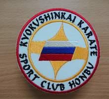 детское каратэ - Детские спортивные клубы в Крыму