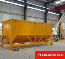 Изготавливаем силоса бункеры резервуары.Гиб до 10мм , рубка до 25мм, сварка и резка . - Металлические конструкции в Севастополе