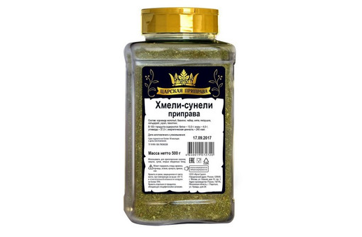 Приправа Хмели-Сунели 300 г - ПЭТ, фото — «Реклама Севастополя»