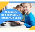 Программирование для детей в Бахчисарае. «КодКласс» - Курсы учебные в Крыму
