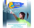 Программирование для детей в Бахчисарае. «КодКласс», фото — «Реклама Бахчисарая»