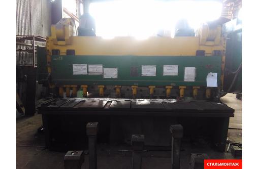 Гиб до 10мм , рубка до 25мм, сварка и резка металла - Металлические конструкции в Севастополе