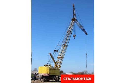Монтажные гусеничные краны МКГ-40 и МКГ-20 в аренду . - Вывоз мусора в Севастополе