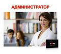 Администратор магазина - Руководители, администрация в Севастополе