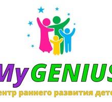 """Центр раннего развития """"My Genius"""" - Детские развивающие центры в Ялте"""