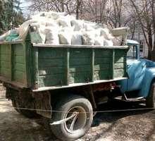 Вывоз мусора с дачи вывоз строительного мусора. Камаз, Зил, Газель - Вывоз мусора в Севастополе