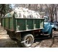 Вывоз мусора с дачи вывоз строительного мусора. Камаз, Зил, Газель - Грузовые перевозки в Севастополе