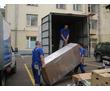 мебельный фургон. Аккуратные грузчики, фото — «Реклама Севастополя»