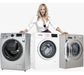 Срочный ремонт стиральных машин - Ремонт техники в Севастополе
