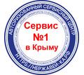 Инженер-механик - Сервис и быт / домашний персонал в Крыму