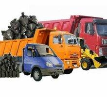Вывоз грунта и строительного мусора услуги спецтехники самосвал и бункер - Вывоз мусора в Ялте