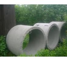Бетонные кольца кс-10.9 днища, крышки для водопровода и канализации.. - ЖБИ в Севастополе