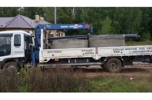 Завод ЖБИ кольцо бетонное кс 20.9.., фото — «Реклама Севастополя»