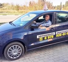 Уроки вождения - Автошколы в Севастополе
