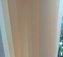 Жалюзи тканевые вертикальные персик - Шторы, жалюзи, роллеты в Симферополе