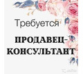 Продавец-консультант косметики - Красота, фитнес, спорт в Симферополе